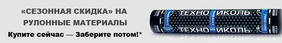rulonk-accia