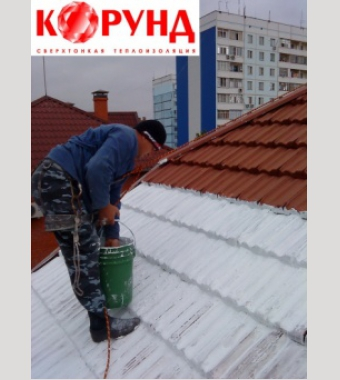 korund теплоизоляционное покрытие крыш