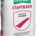 Штукатурка Фасадная ОСНОВИТ СТАРТВЭЛЛ Т-21