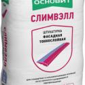 Штукатурка Фасадная Тонкослойная ОСНОВИТ СЛИМВЭЛЛ Т-23