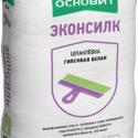 Шпаклевка гипсовая белая ОСНОВИТ ЭКОНСИЛК Т-35