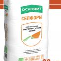 Клей Монтажный ОСНОВИТ СЕЛФОРМ Т-112 ЗИМНИЙ