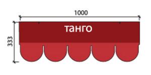 Танго-форма нарезки