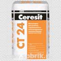 Ceresit CT24 25 кг