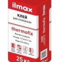 Клей для утеплителя ilmax termofix, 25 кг.