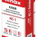 Универсальный клей для приклеивания теплоизоляционных плит ilmax КС-1