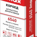 "Штукатурка декоративная ""короед"" ilmax 6540, 2 мм под окраску"
