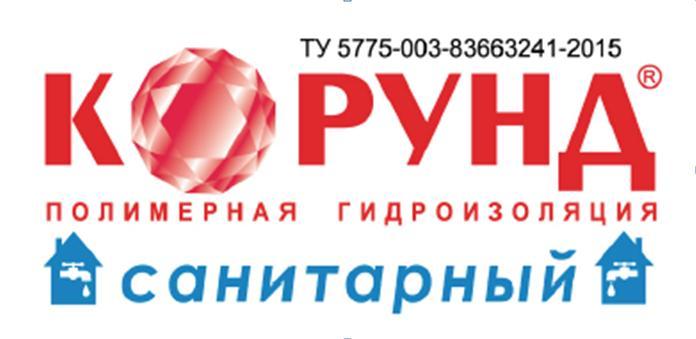 КОРУНД САНИТАРНЫЙ