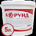 Теплоизоляционное покрытие Корунд КЛАССИК НГ (ведро 5 литров)