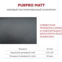 pure_pro_matt_3